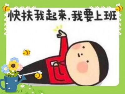 武汉复工后,能不能工作中在汉口,居住在黄陂呢?