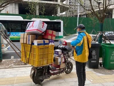 3月22日·武汉要闻及抗击肺炎快报