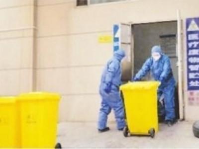 他们主动请战派人派车驰援 武汉每天搬运一线医疗废弃物数百桶