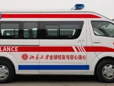 让善行继续驰骋荆楚大地:北大校友向湖北捐赠13辆双负压救护车,启动海外战疫