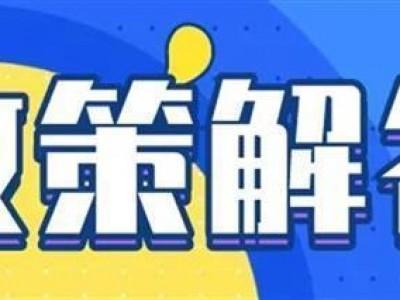 居家办公如何支付工资?湖北省人社厅对疫情期间劳动关系问题答疑