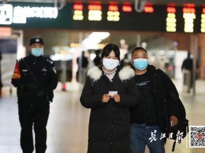 欢迎回武汉!时隔65天,首趟客运列车抵汉