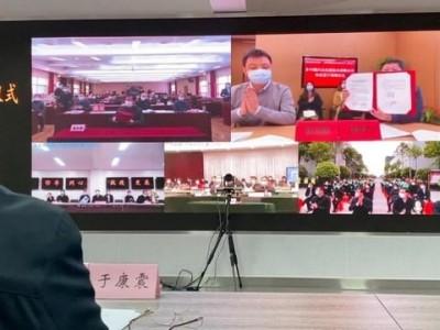 湖北省农业农村厅与拼多多签订战略合作协议 6亿消费者为湖北拼单