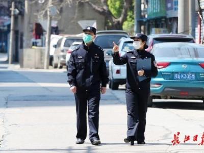 召必回、呼必应,武汉市公安局江汉分局被公安部荣记集体一等功