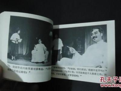 中国医学科学院在金银潭医院设研究中心