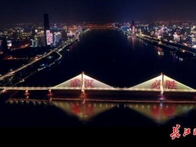武汉旅发投复工,要让城市名片再亮起来