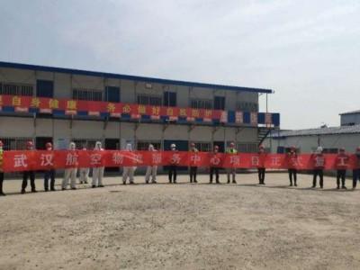 武汉天河机场两大重点工程项目复工