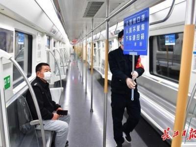 """实时观测""""拥挤度"""",增配人手协助乘客,武汉地铁继续执行""""硬举措"""""""