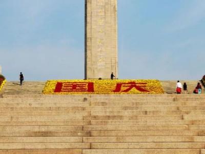 2020年4月8日湖北省新冠肺炎疫情情况