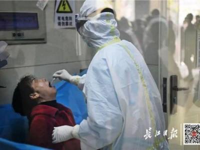 复工体检怎么做?记者探访武汉多家医院