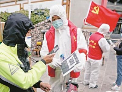 """不负总书记回信的期望与嘱托,武汉社区防控力量""""不松劲,再加力!"""""""