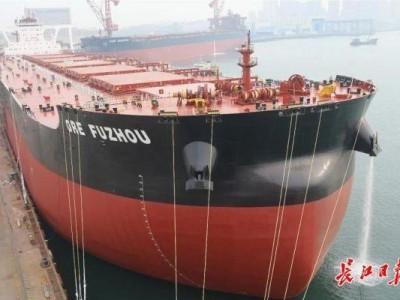 """武汉首次""""云交付""""大型工程项目,武船集团32.5万吨矿砂船通过视频交付"""