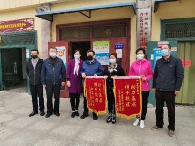 """战""""疫""""一线 科普同行——武汉科技馆屡获下沉社区嘉奖"""