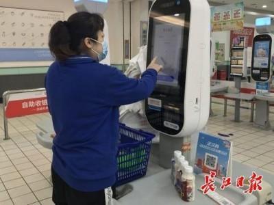 消费券使用首日,市民拿着清单到超市采购