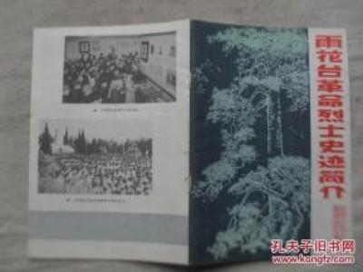2020年4月20日湖北省新冠肺炎疫情情况
