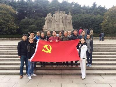 国家重大公共卫生事件医学中心落户武汉同济医院