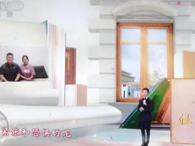 """2020年五四晚会讲过几回""""武汉市感谢你"""",令人看得泪如雨下……"""