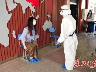 初三学生复学一天怎么玩?武汉市这一区中学应急预案演练为复课做准备