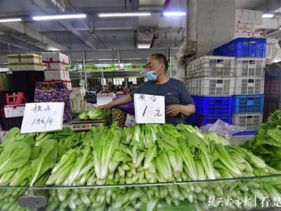 """种类丰富多彩供货充裕,武汉市""""一元菜""""愈来愈多"""