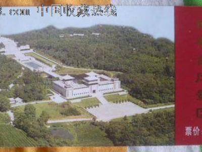 汉阳小区防治再添新生力量,117位统战组员挂职社区主任助手