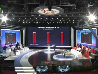 市区三月新政策出台区域五月还未兑付,武汉市电视问政曝出复工复产服务项目不及时难题