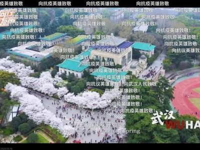 """斗渔线上公益性巡回演唱落下帷幕超450万人为因素""""明日给油"""""""