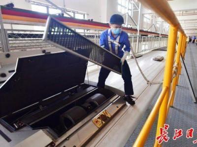 84消毒杀菌滤网、紫外光给气体杀菌,武汉地铁中央空调环境卫生防治那样做