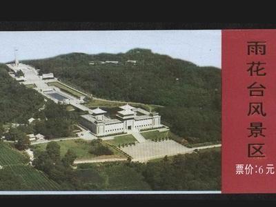 中南医院将为2000名先心病患者完全免费常规体检
