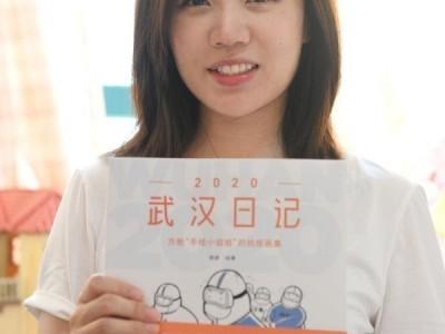 """350幅手绘画、80段视频心怀感恩""""为武汉市拼过命的人"""",画师出抗疫画集传递温暖"""