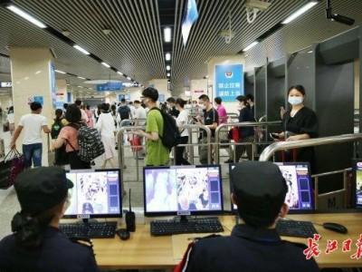 22日起,武汉市地铁2、4、7号线运行图调节