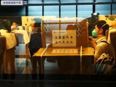 武汉市援京医疗组70余名到达,华科同济医院对口支援北京协和