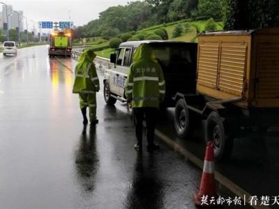 武汉全新通告:全省中小型水利枢纽运作稳定,河提湖泊位一切正常
