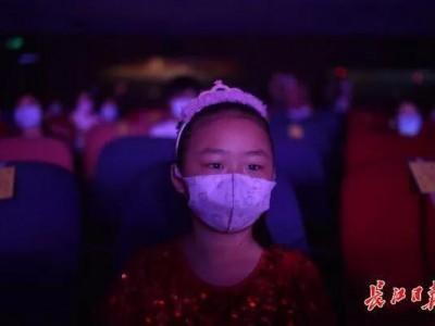 端午佳节剧院相逢!武汉市好几家大城市剧院修复对外开放
