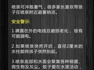 风险!汉阳门港口,小朋友们请撤出!