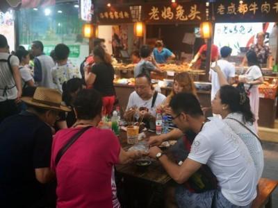 支付宝钱包公布端深夜经济发展汇报:武汉吉庆街晚间交通出行总数同比增长率96%