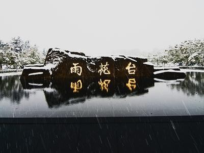 旧事闹乌龙!今日这次降水,武汉市许多老淹水点仍未淹水