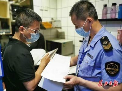 武汉市对全省37家赛百味店面全覆盖突查,尚未发觉违规行为