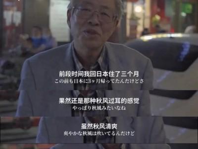 为什么是丹江人?