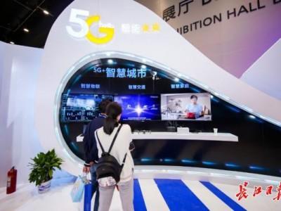 """武汉市""""尖货""""配用硬核科技,一下线便是全球一流"""