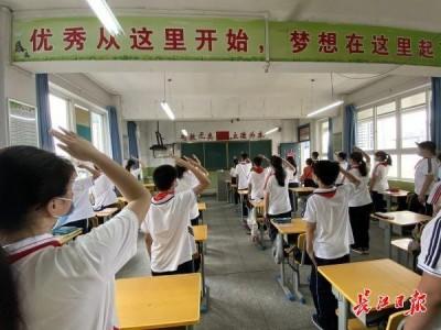 初一初二复课第一课:房间内升国旗仪式