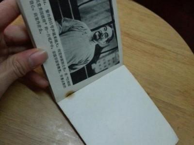致全体人员武汉市下移小区党员领导干部的一封信