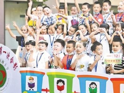 武汉市又一次拿出高分数试卷!260万莘莘学子按期新学期开学