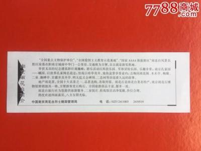 首届湖北武汉青年体育博览会闭幕
