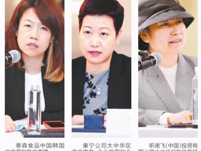 """在武汉经贸交流合作洽谈会上,17家世界知名企业高喊:""""投资武汉的决心只会继续加大。"""""""