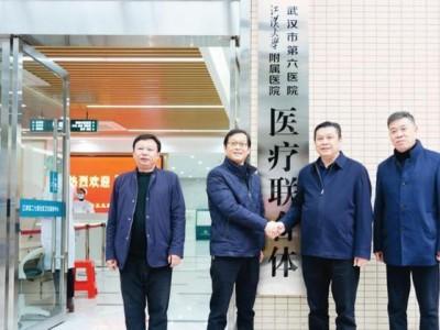 """江安区卫生局和市第六医院携手""""壮大基层"""""""