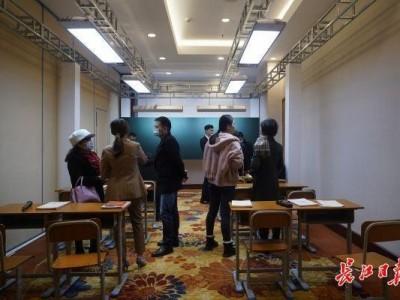 教室照明不足会影响学生的思维能力。在武汉举办了近视防治与教育装备研讨会。
