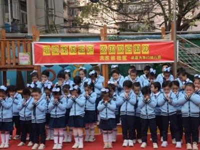 """首义路街道大东门社区和武昌大东门幼儿园开展了""""唱响时代之歌,弘扬抗疫精神""""的合唱活动。"""