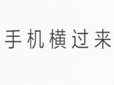 """第二届""""长江杯""""少儿美术大赛周末拉开帷幕。"""