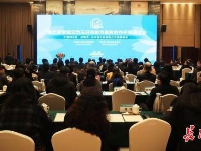 日本地方政府机构驻华代表正在充满机遇的城市韩某寻求合作。