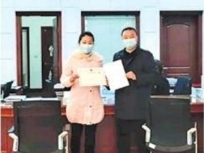 """武汉首个""""一图多址""""营业执照发放。"""